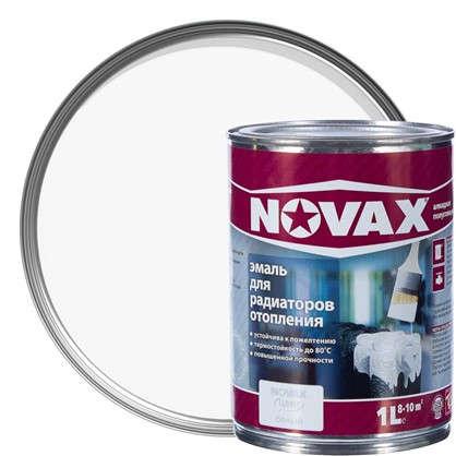Эмаль для радиаторов Novax цвет белый 1 л