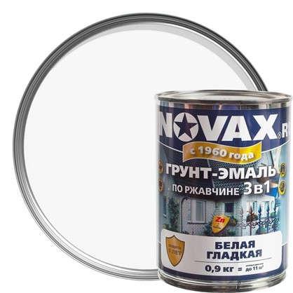Эмаль-грунт по ржавчине Novax 3в1 цвет белый 0.9 кг