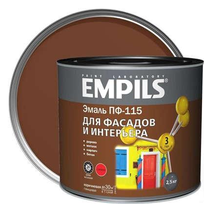 Эмаль ПФ-115 Empils PL цвет коричневый 2.5 кг