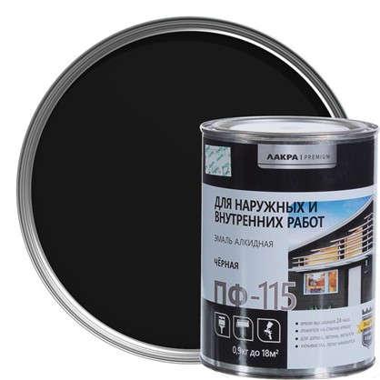 Эмаль ПФ-115 Лакра DIY цвет черый 0.9 кг
