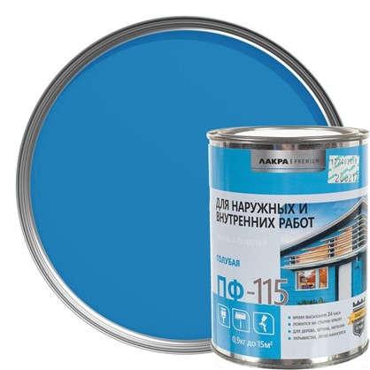 Эмаль ПФ-115 Лакра DIY цвет голубой 0.9 кг