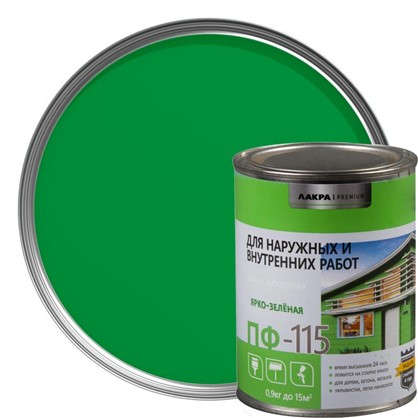 Эмаль ПФ-115 Лакра DIY цвет ярко-зеленый 0.9 кг