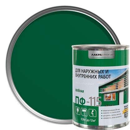 Эмаль ПФ-115 Лакра DIY цвет зеленый 0.9 кг