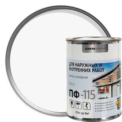 Эмаль ПФ-115 Лакра DIY глянцевая цвет белый 0.9 кг