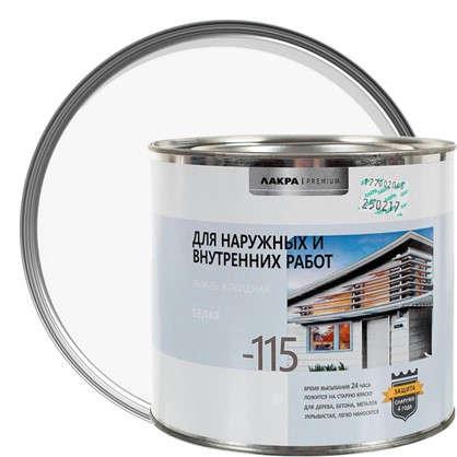 Эмаль ПФ-115 Лакра DIY глянцевый цвет белый 2.2 кг