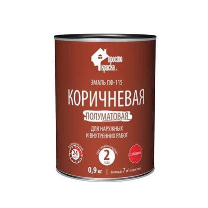 Эмаль ПФ-115 Простокраска цвет коричневый 0.9 кг