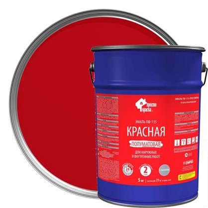 Эмаль ПФ-115 Простокраска цвет красный 5 кг