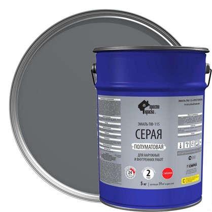 Эмаль ПФ-115 Простокраска цвет серый 5 кг