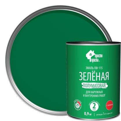 Эмаль ПФ-115 Простокраска цвет зеленый 0.9 кг
