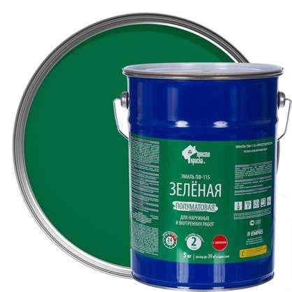 Эмаль ПФ-115 Простокраска цвет зеленый 5 кг
