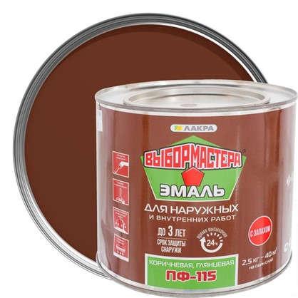 Эмаль ПФ-115 Выбор мастера цвет коричневый 2.5 кг