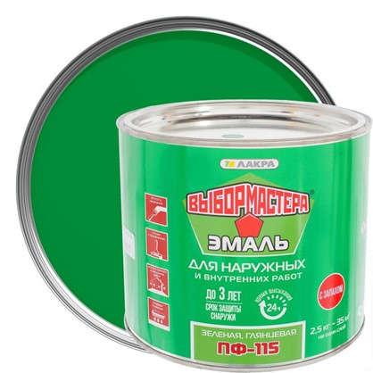 Эмаль ПФ-115 Выбор мастера цвет зеленый 2.5 кг