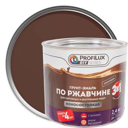 Эмаль по ржавчине 3в1 цвет коричневый 2.4 кг