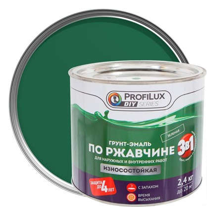 Эмаль по ржавчине 3в1 цвет зеленый 2.4 кг
