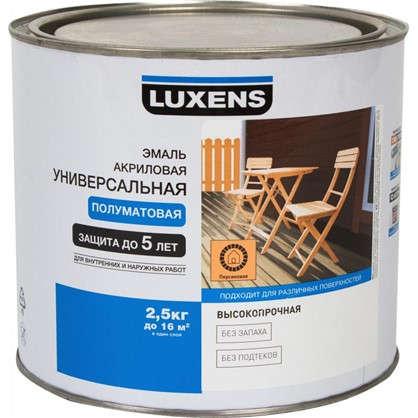 Эмаль универсальная Luxens 2.5 кг персиковый