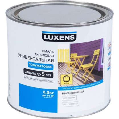Эмаль универсальная Luxens 2.5 кг желтая