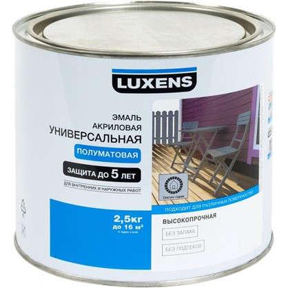 Эмаль универсальная Luxens 2.5 кг. светло-серый