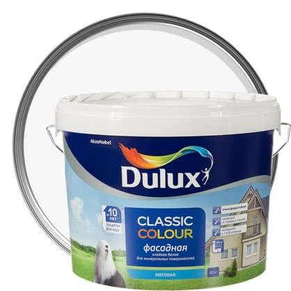 Фасадная краска Dulux Classic Colour BW 10 л