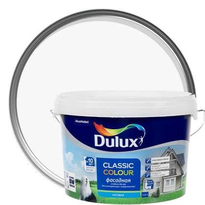 Фасадная краска Dulux Classic Colour BW 2.5 л