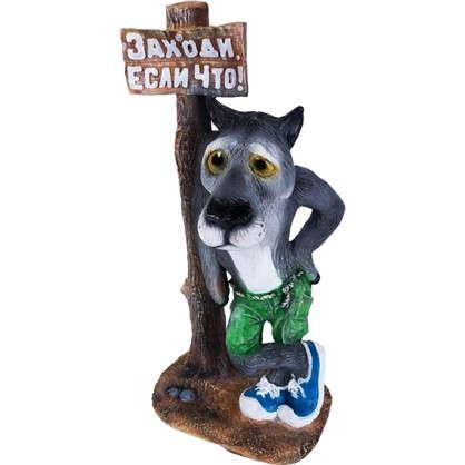 Садовая фигура Волк в шортах с табличкой h76 см