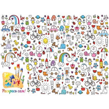 Фотообои бумажные Раскраска 200х140 cм