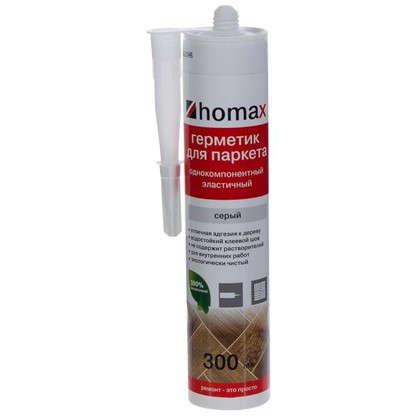 Герметик для паркета Homax 300 мл цвет серый