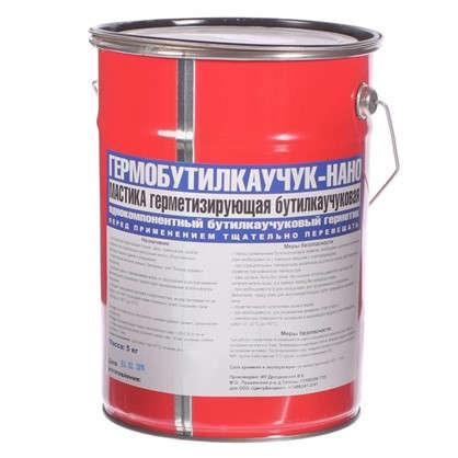 Гермобутилкаучук-нано 5 кг