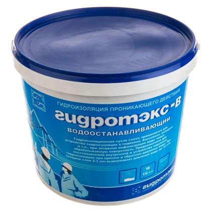 Гидроизоляция проникающая водоостанавливающая Гидротэкс-В 8 кг