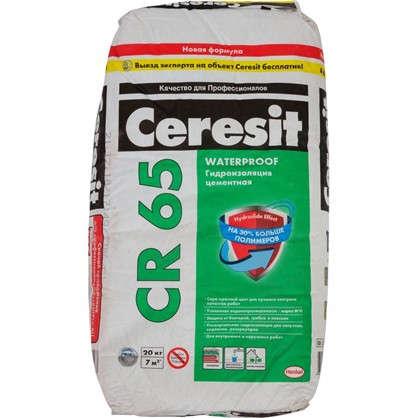 Гидроизоляция жёсткая цементная Ceresit CR65/20