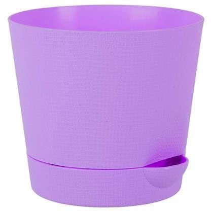 Горшок цветочный Партер сирень 0.7 л 115 мм пластик