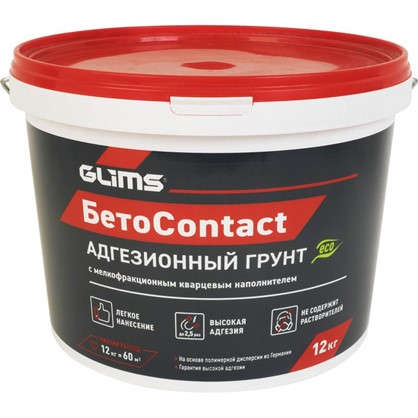 Грунт адгезивный Glims БетоContact 12 кг