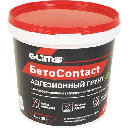 Грунт адгезивный Glims БетоContact 4 кг