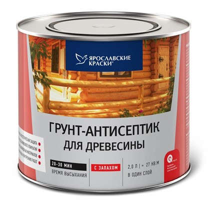 Грунт-антисептик алкидный бесцветный 2 л