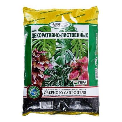 Грунт для декоративно-лиственных растений 5 л