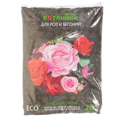 Грунт для роз и бегоний Мечта Ботаника 20 л