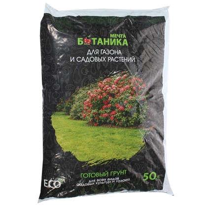 Грунт  для сада Мечта Ботаника 50 л