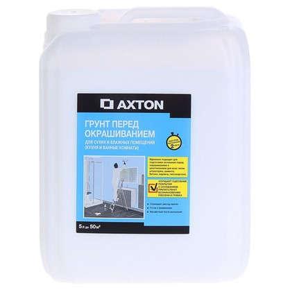 Грунт для сухих и влажных помещений Axton 5 л