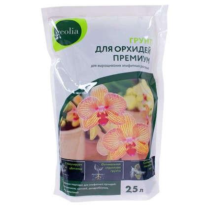 Грунт Geolia Для орхидей 2.5 л