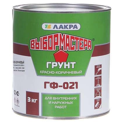 Грунт ГФ-021 Выбор мастера цвет красно-коричневый 3 кг