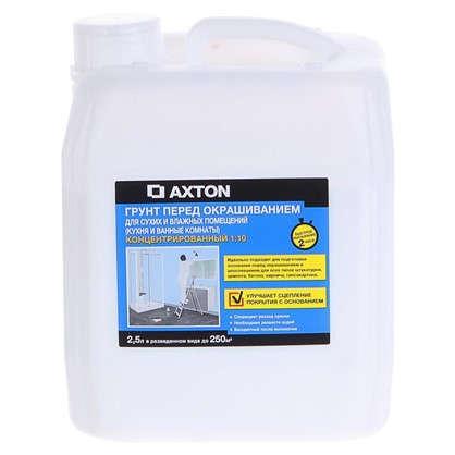 Грунт-концентрат Axton для сухих и влажных помещений 2.5 л