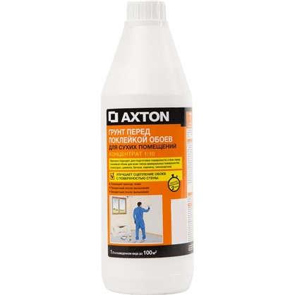 Грунт-концентрат перед поклейкой обоев Axton для сухих помещений 1 л