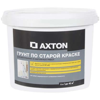 Грунт по старой краске Axton 5 л