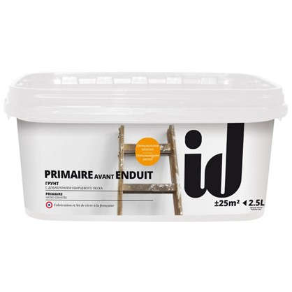 Грунт с песком Primaire Avant Enduit 2.5 л