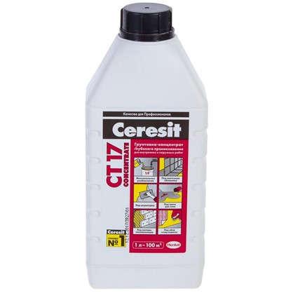 Грунтовка Ceresit CT17 1 л