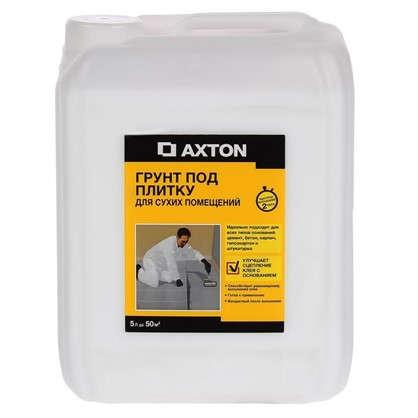 Грунтовка для сухих помещений Axton 5 л