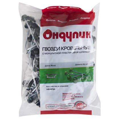 Гвозди для Ондулина цвет зелёный 100 шт.