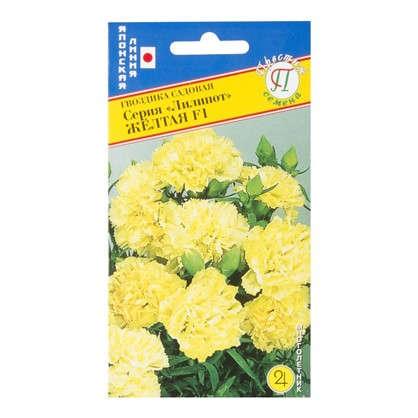 Гвоздика садовая Лилипот F1 цвет жёлтый