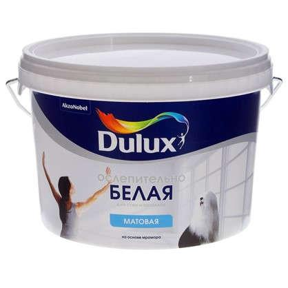 Интерьерная краска Dulux Ослепительно Белая 2.5 л в
