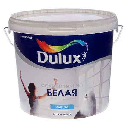 Интерьерная краска Dulux Ослепительно Белая 5 л