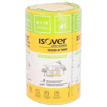 Изоляция Isover Полы и Перекрытия 50 мм 10 м2